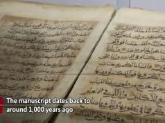 China, manuscrito coránico