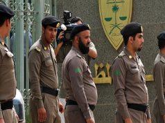 Arabia Saudita, musulmanes chiítas, Qatif