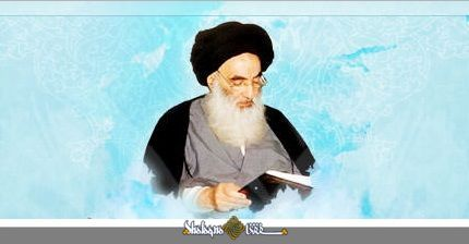 La importante posición y advertencia del Ayatolá Sistani sobre los recientes acontecimientos en Irak