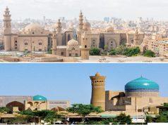 Cairo , Bukhara, mundo musulmán, países islámicos