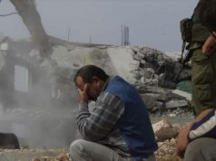 Israel, Al-Quds, Cisjordania