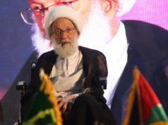 sheij Isa Ahmad Qasem, Irak, Hashad Al-Shabi, EE.UU.