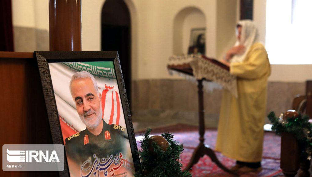 Irán, Arak, iglesia San Mesrop, Qasem Soleimani