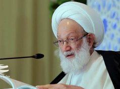 Sheik Isa Qasem, Qom, general Qasem Soleimani, Estados Unidos
