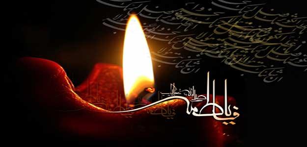 Fátima Zahra, profeta(p), imam Ali (p), islam
