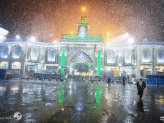 Karbala, santuarios del Imam Husain (A.S) y Hazrat Abbas (A.S)