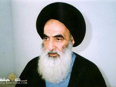 Ayatolá Sistani, Irak, Palestina, Acuerdo del siglo