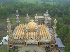 Bangladesh, mezquita de 201 cúpulas , Corán