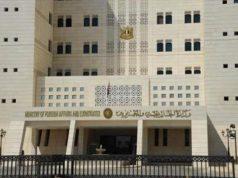 Siria, ONU, Consejo de Seguridad de Naciones Unidas (CSNU)