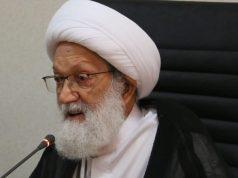 Sheik Isa Qasem, Baréin, musulmanes