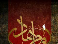 Imam Hadi (P), Samarra, Ahlul-Bait (P)