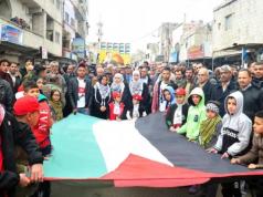Siria, Palestina, acuerdo del siglo, Donald Trump