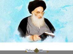 Gran Ayatolá Sistani, Irak. Najaf