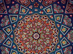 Islam, Colombia, Profeta Mohammad, Imam Ali (p), musulmanes