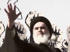Imam Jomeini (R.A), República Islámica de Irán, Corán, Islam, mujer musulmana
