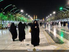 España, Islam, Ayatollah Ruhollah Jomeini, Sagrado Corán