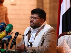 Yemen, coronavirus, Muhamad Ali al-Houthi