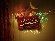 Islam, Shaban