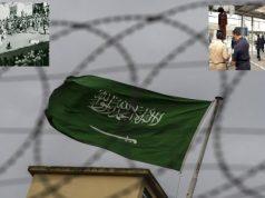 Arabia Saudí, Muhamad bin Salman