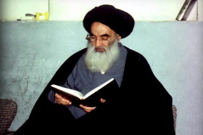 Gran Ayatolá Sistani, Ramadán, coronavirus