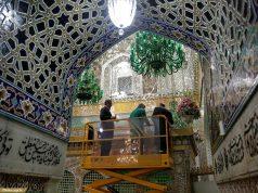 Mashhad, Imam Rida (AS), coronavirus