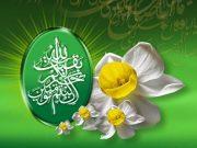 Imam Mahdi (AS), Islam, Corán,