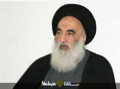 Ayatolá Sistani, Sagrado Corán, Profeta (PBUH)
