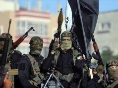 Israel, Al-Quds, HAMAS