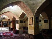 Mezquita Hay Nezam Al-Molk, Shiraz,