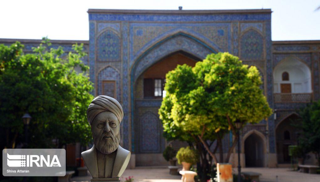 Irán, Shiraz, Escuela de Jan