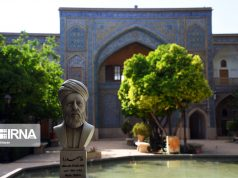 Irán, Shiraz, Escuela de Jan