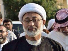 Bahréin, HRW, Amnistía Internacional, coronavirus