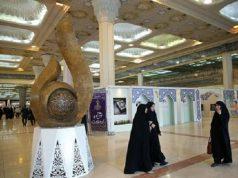 Feria Internacional del Corán de Teherán, Ramadán