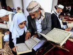 Yemen, Ramadán