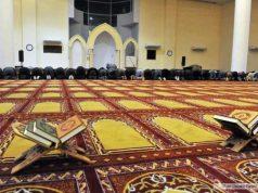 Ramadán , Argentina, Islam, musulmanes