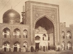Imam Reza (AS), Mashhad, Irán