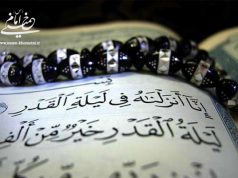 Ramadán 2020, Noche del Qadr, Imam Alí (AS)