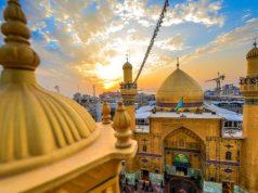 Imam Alí, Islam
