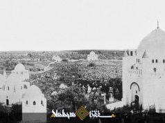 Arabia Saudita, Cementerio de Baqi', Islam, Sagrado Corán