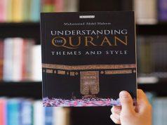 Muhammad Abdel Haleem, traducción del Corán, Corán, Islam