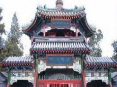 China, Mezquita Niujie, coronavirus
