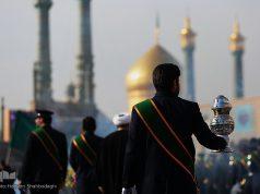 Irán, Imam Reza, Fatima Masumeh