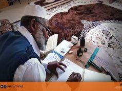 calígrafo libio, Sagrado Corán
