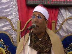 Abdul Fattah Al-Taruti , Corán