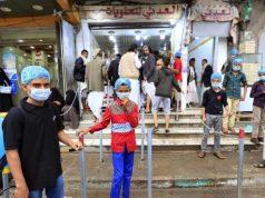 Yemen, coronavirus, ONU