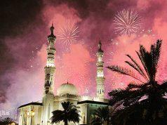 Emiratos Árabes Unidos, Mezquitas