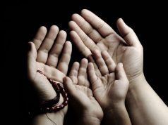 Islam, suplica, Profeta Muhammad (PBUH), Imam Ali (AS), Imam Sadiq (AS)