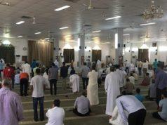 Bahréin, Sheikh Issa Qassim