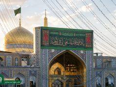 santuario razaví, Santuario del Imam Rida (AS)