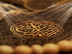 Islam, Corán, Profeta Muhammad (PBUH), Imam Ali (AS)